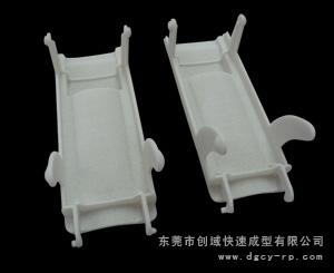 SLS手板模型之塑胶件手板