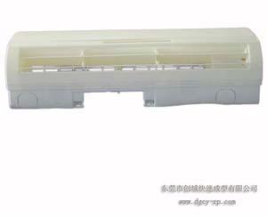 空调手板模型