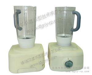 供应果汁机手板模型