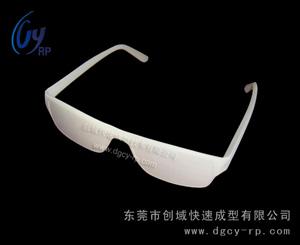 RP手板模型之眼镜手板模型