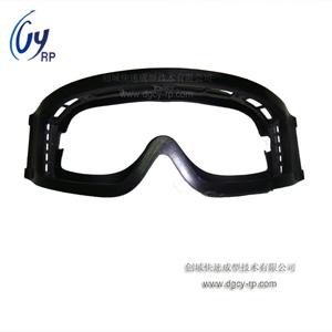 小批量复模手板之潜水眼镜手板制作