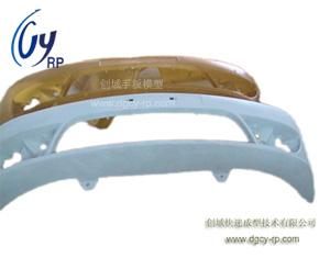 汽车保险杠手板小批量低压灌注生产