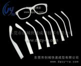 SLA手板模型之眼镜配件手板