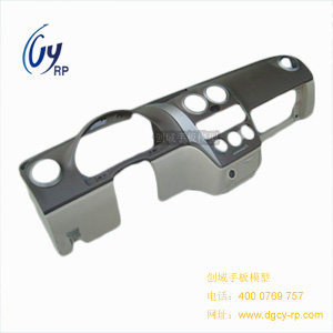 上海汽车配件手板厂家供应汽车仪表盘手板模型