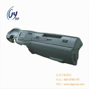 上海汽车配件手板加工汽车仪表盘外壳手板