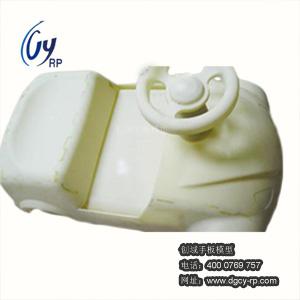 汽车外壳模型手板