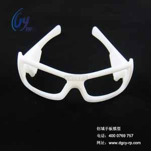 太阳眼镜手板模型