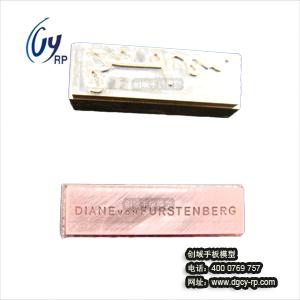 东莞钣金手板加工厂供应铜件手板制作