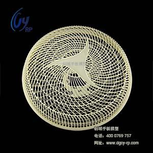 东莞家电手板制作厂供应风扇框塑胶手板