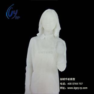 东莞专业3D打印加工人像样板