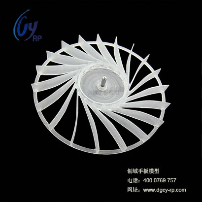 东莞塑胶手板厂加工CPU小扇叶手板
